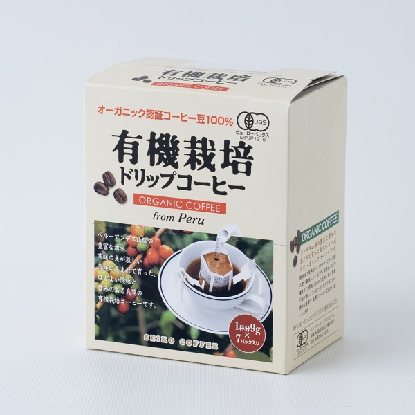 ドリップコーヒー有機栽培コーヒー10袋箱入