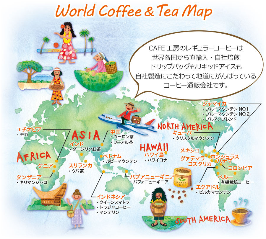 World Coffee & Tea Map