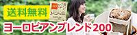 ■4,000円以上プレゼントもゲットできる!コーヒー飲み比べドリップ13種セット【約42%OFF】